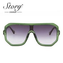 STORY retro oversized sunglasses women men 2019 brand luxury designer vintage gr