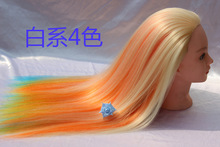 Mannequin Professional Hairdressing Training Heads thick High Temperature Hair Great Quality Head