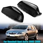 Gloss Black Door Wing Mirror Cover Casing Cap Right or Left for Vauxhall Opel Astra MK5 2005 2006 2007 2008 2009