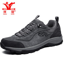 XiangGuan New Fun & Mountain Trekking Shoes Boots tourism Style Leather Waterproof Shoes Men Boot