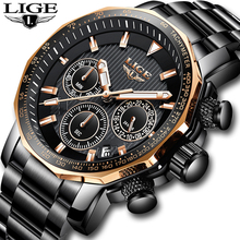 Men Watches LIGE Top Brand Luxury Business Chronograph Watch Casual Quartz Watch Men Waterproof Military Watch Relogio Masculino new sale top brand luxury watch men business casual quartz sports watches military wristwatch waterproof watch relogio masculino