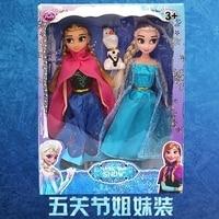 Princess Elsa and Anna Baby Girls Dolls Cinderella Olaf Sven Kids Cartoon Toys for Girl Sharon Doll Brinquedos Meninas