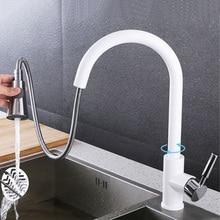 Вытащить распылитель кухонный кран Chrome бортике 360 градусов Роскошный белый горячей и холодной поток воды ванной смеситель раковина
