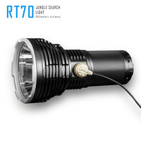 IMALENT Rt70 Flashlight 5500 Lumen Led Usb Rechargeable Long Distance 16850 Li Battery Camp Tactical Hunting Industrial Torch