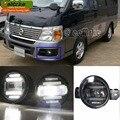 EeMrke Ксеноновые Белый Высокой Мощности 2in1 LED DRL Проектор Противотуманные Фары лампа С Линзой Для Nissan Caravan/Автобус URVAN E25 2007