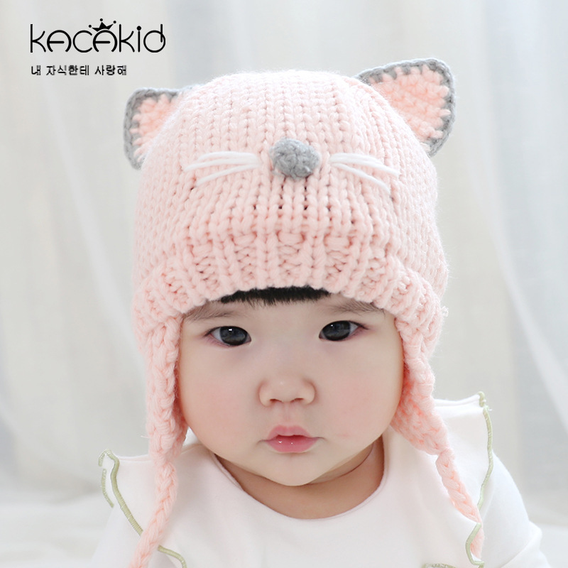 KACAKID Winter Unisex Knitted Baby Hat Cute Cat Pattern ...