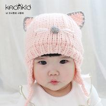 Popular Free Knitting Patterns Children Hats Buy Cheap Free Knitting