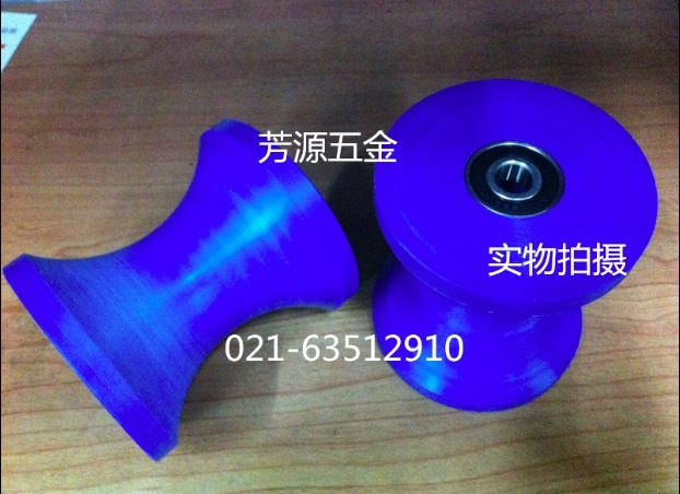 Nylon U type pulley cable pulley wheel-Diameter:90mm  inner hole:12mm Width:100mm