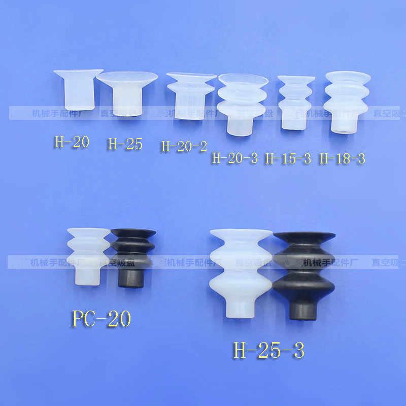 Вакуумная присоска механические части всасывающее сопло силиконовая H 20 HM 203 25