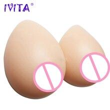 IVITA 1000g Crossdress Silicone Breast Forms For Men Drag Boobs Enhancer Super Soft Realistic цена 2017