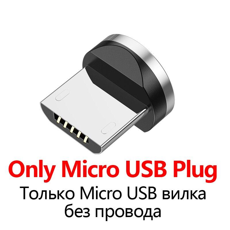 USLION 2m 3A Магнитный usb-кабель для быстрой зарядки для iPhone 11 Pro Android шнур для телефона type C кабель магнитное зарядное устройство Micro USB кабель - Цвет: Micro USB Plug