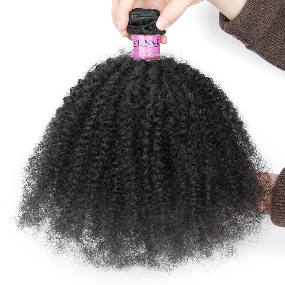YVONNE Βραζιλιάνικες Μαλλιές Μαλλιών - Ανθρώπινα μαλλιά (για μαύρο) - Φωτογραφία 2