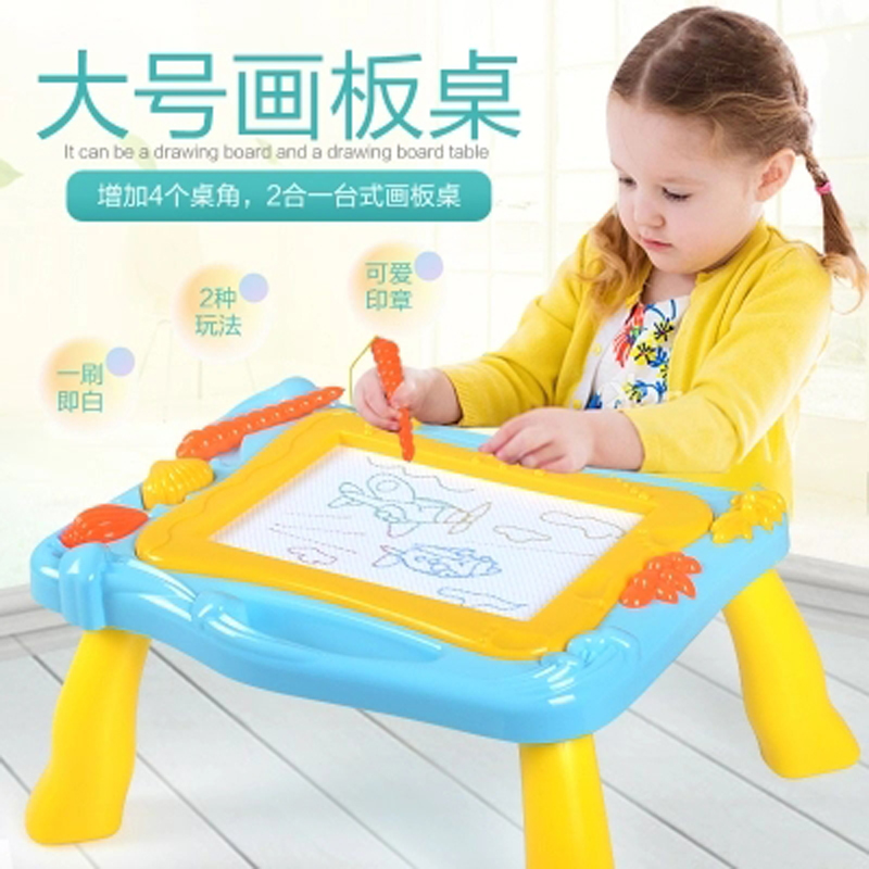 Multi-Function Big Size Painting Graffiti Board Toys Magnetic Drawing Board Desk Toy For Children Educational Writing Table Toy