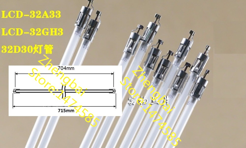 10 Pieces/lot 3232 inch CCFL lamp backlight tube 704mm(70.4CM)*3.4mm with holder 715mm for sharp monitor TV LCD backlight