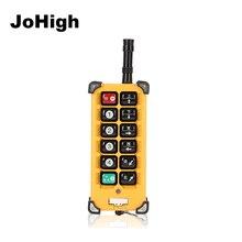 Беспроводной промышленный универсальный пульт дистанционного управления JoHigh с дистанционным управлением для рабочего стола F23-BB 1 передат...