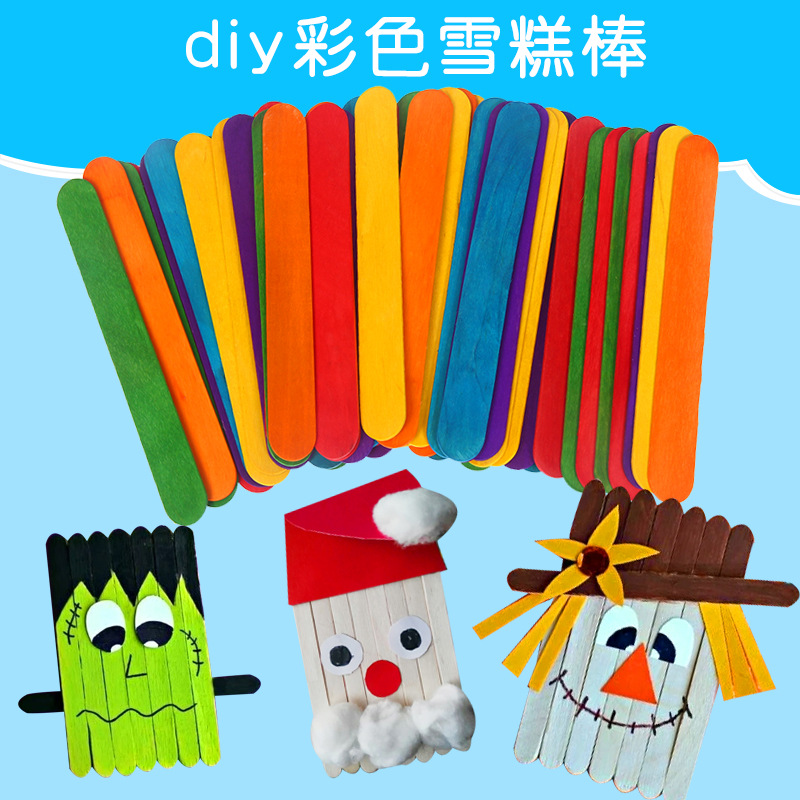 50pcs/pack Wooden Crafts Art For Children DIY Handmade House Ice Cream Stick Colorful Wooden Gift For Children Craft Toys