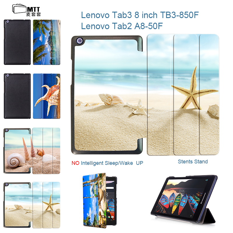 MTT Beach Conch Print Leather Cover Case For Lenovo Tab 3 TAB3 8.0 TB3-850F 850M for Lenovo Tab 2 A8-50 A8-50F A8-50LC 8 Tablet ultra slim flip with magnetic pu leather folding stand cover case for lenovo tab 2 a8 50 a8 50f a8 50lc 8 0 tablet case
