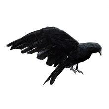 Хэллоуин реквизит перья ворона птица Большой 25x40 см расправляющиеся крылья черная игрушка ворона модель игрушки, реквизит для представления