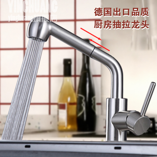German export copper cold pulling type kitchen faucet drawing color chrome vegetable washing basin faucet