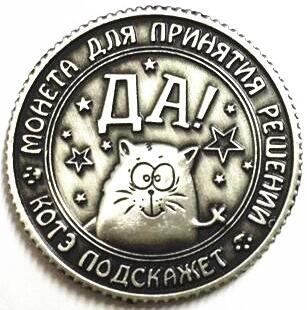 Drevni srebrni stari ruski novčići, metalni poklon obrt. rublje kovanice izvorni, antikni imitacija home party ukras