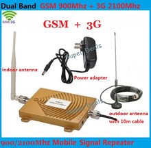Dual Band 2G GSM 3G Repeater Gain 65dbi Mobile Phone Signal Booster 3G WCDMA GSM 900 2100MHz Repetidor Cellular Signal Amplifier