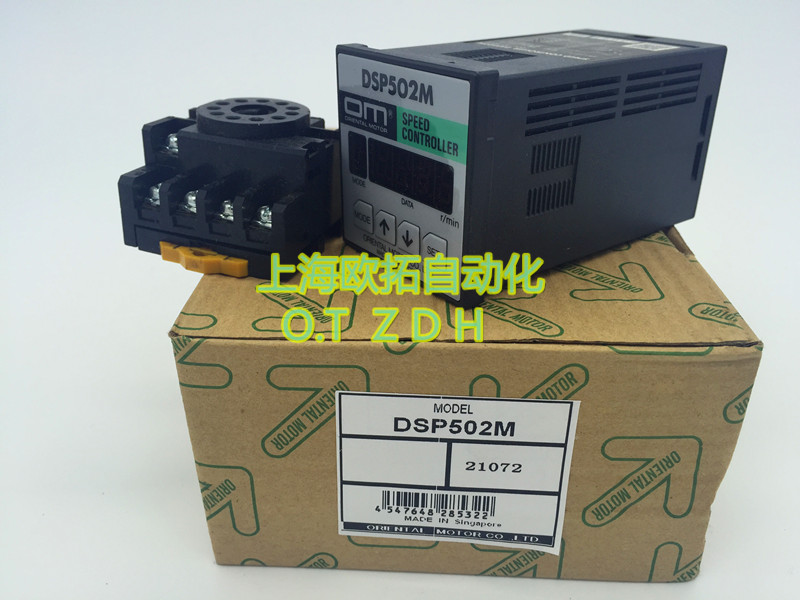ФОТО OM Electric motors Electronic governor DSP502M