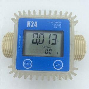 Image 5 - K24 אלקטרוני טורבינת מד זרימת חיישן עבור דיזל, אוריאה, נפט, בנזין, מים, אור שמן