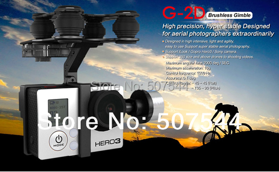Walkera Gopro brushless Gimbal G 2D Brushless Hero 3 Walkera G 2D Free Shipping With Tracking