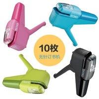 Japan KOKUYO Staple Free Stapler SLN MSH110 Stapler Safe And Environmentally Friendly 1PCS