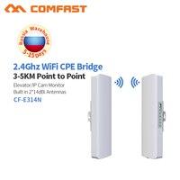 옥외 고성능 비바람에 견디는 CPE/Wifi 증량제/접근 지점/대패/2.4 GHz 300Mbps 이중 14dbi 안테나 WIFI 대패 교량