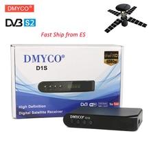 Newest HD Digital DVB S2 D1S Satellite Receiver Receptor D1S TV Receiver Full HD 1080P Support