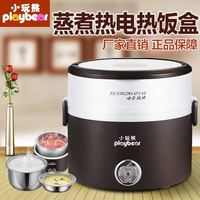 Multifunctional double layer electric lunch box 1.2L 220V