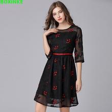 Vestido De Festa Real Ukraine Plus Size Embroidered Dress Summer Wear New Style Seven Point Sleeve Fashion Ladies Broken
