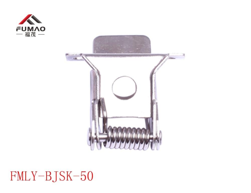 FMLY-BJSK-50 (7)