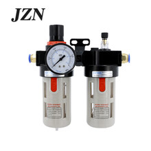 Free shipping ( 1 PCS ) Pneumatic filter air compressor air pressure relief valve automatic drainage AFC2000/BFC2000(China)