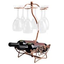 Eisen Draht Maple Leaf Hohl Wein Rack Stehen Hängen Trinken Gläser Gläsern Rack Regal Wein Flasche & Glas Tasse Halter display