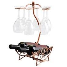 ลวดเหล็กMaple Leaf Hollow Wine Rackยืนแขวนแว่นตาStemware Rackชั้นวางขวดไวน์และแก้วถ้วยผู้ถือจอแสดงผล
