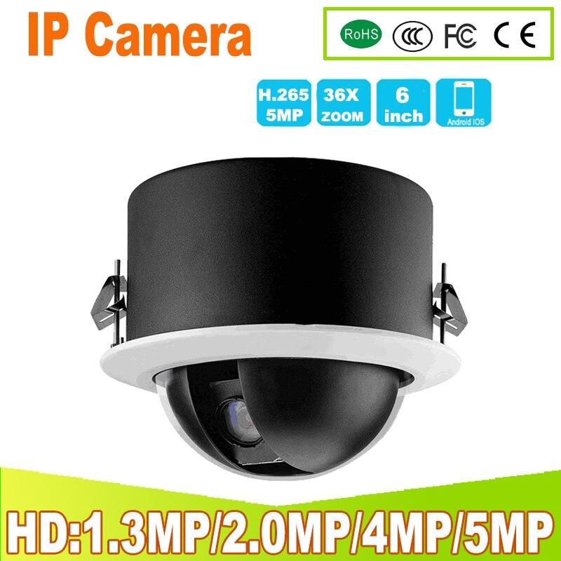 Caméra réseau intérieure IP caméra réseau PTZ 1.3MP 2MP 4MP 5MP panoramique/inclinaison 36x zoom optique vision nocturne caméra PTZ intégrée de sécurité HD