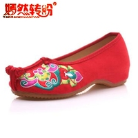 Chinese Opera Style Embroidered Flower Shoes Ethnic Retro Mary Jane Soft Cloth Flats Shoes Womens Slip