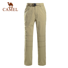 CAMEL Camel outdoor quick-drying pants female models 2015 spring new breathable and quick drying hiking pants