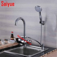 Палубный хром-оптовая позолоченный латунный термостатический раковина кран для ванной комнаты и кухня с ручной душ