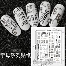 Newest CA-103 letter design 3d nail sticker decal back adhesive DIY decoration tools