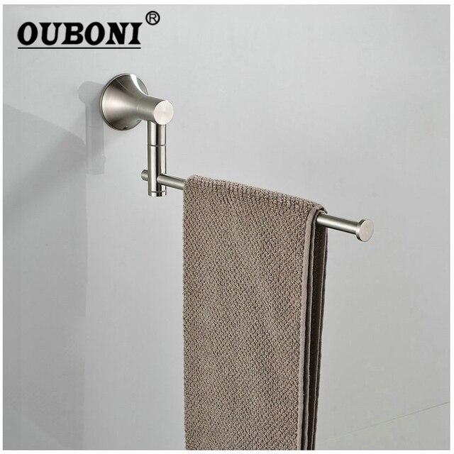 Ouboni Rotated Nickel Brush Swivel Stainless Steel Wall Mounted