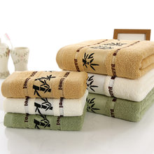 Black Ink Bamboo Jacquard Width Break Thick Towel Soft Best Value Towels for Bathroom(China)