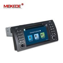 Precio al por mayor! 7 Pulgadas Android Coches Reproductor de DVD Multimedia Para BMW E39/X5/M5/E53 incluyendo Canbus Wifi GPS de Navegación de Radio FM