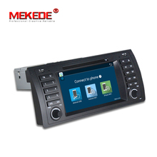 wholesale price!7 Inch Android Car DVD Player Multimedia For BMW/E39/X5/M5/E53 including Canbus Wifi GPS Navigation Radio FM