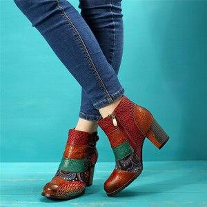 Image 5 - Socofy vintage splicing impresso ankle boots para mulher sapatos de couro genuíno retro bloco salto alto botas femininas 2020