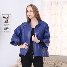 Factory Direct Supply 2016 Spring Natural Genuine Leather Sheepskin Coat Fashion Suede Women's Clothing Zipper High end Jacket