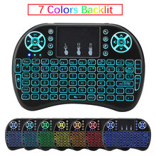 Asli Normal & Backlit I8 Udara Mouse Mini Keyboard Nirkabel Bahasa Rusia/Inggris/Perancis/Spanyol untuk Android TV box/Mini PC/Laptop(China)