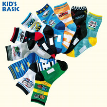 10 apirs BOYS KID'S BASIC Children's Kids Boys Car Printed Cotton Socks for Fall Autumn Winter